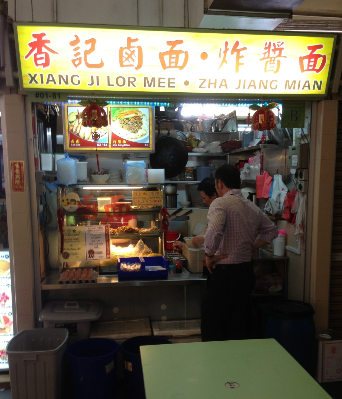Old Airport Road Food Guide – JayMoyLovesFood – I find