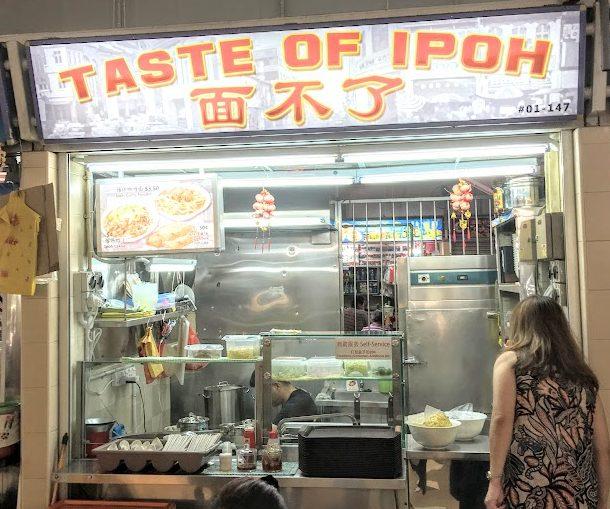 147-taste-of-ipoh-3
