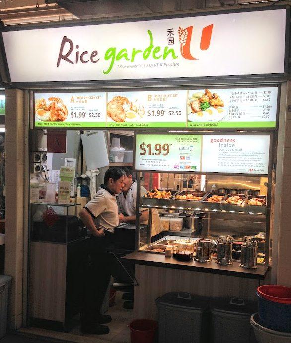 150-rice-garden-1