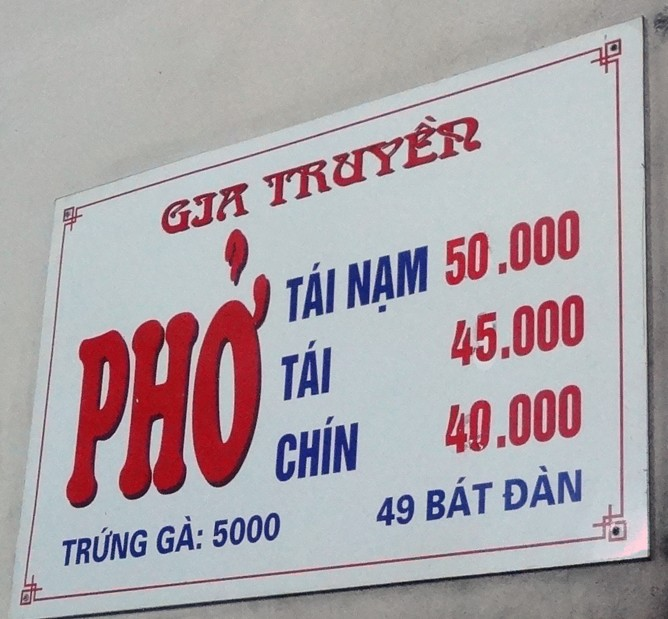 Pho-Bo-Sign-in-Hanoi