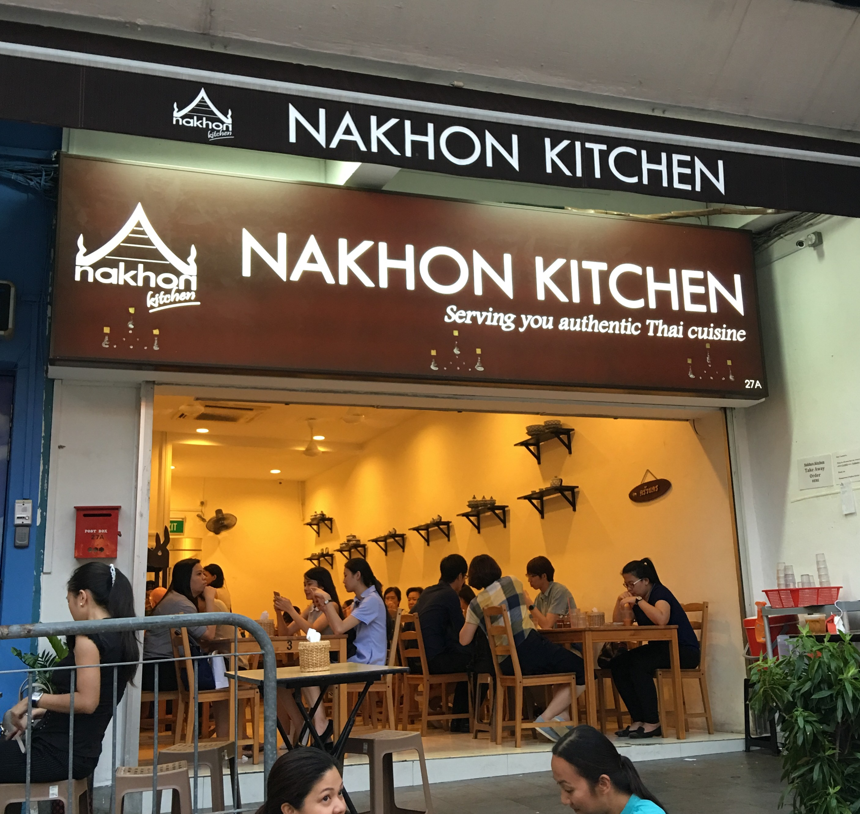 Nakhon Kitchen Holland Village Menu